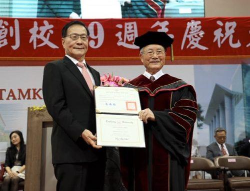 陳定川榮譽董事長,榮獲淡江大學首位名譽博士
